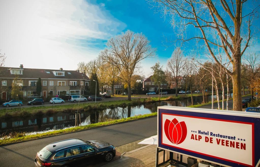 Room photo 8726356 from Alp de Veenen Hotel in Amstelveen