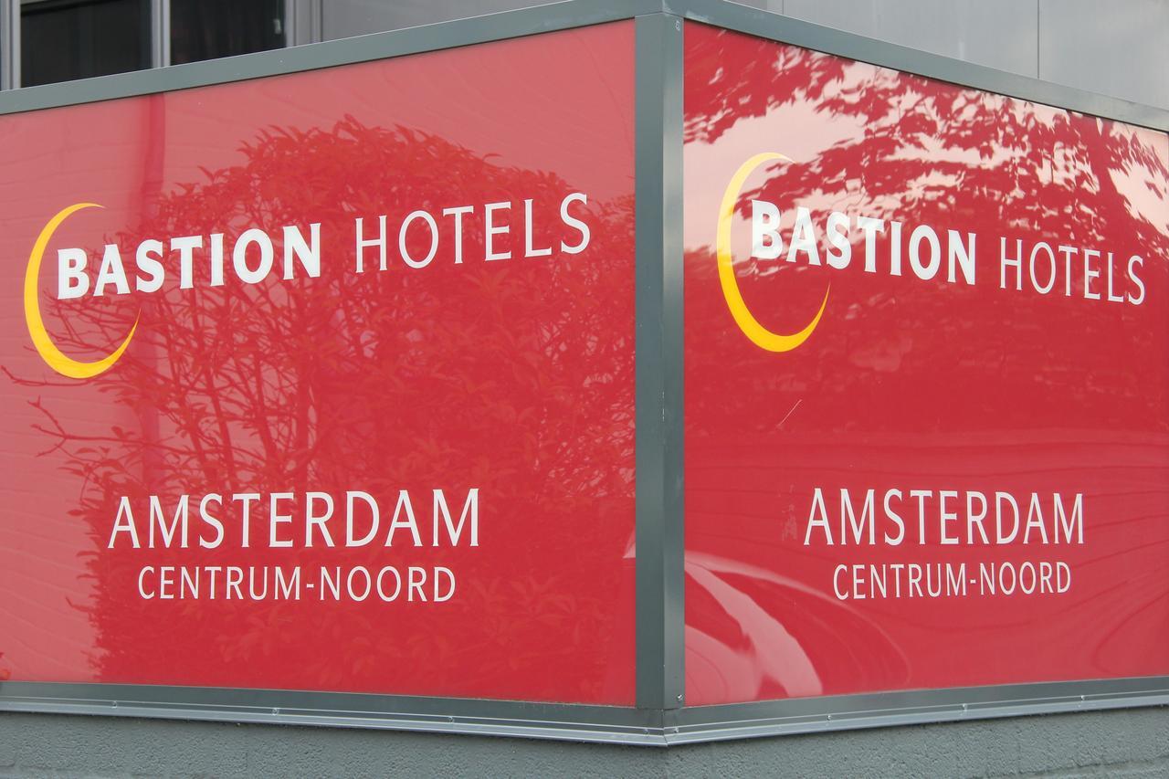 bastion-hotel-amsterdam-noord thumbnail